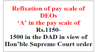 refixation-of-pay-of-deos-in-the-dad