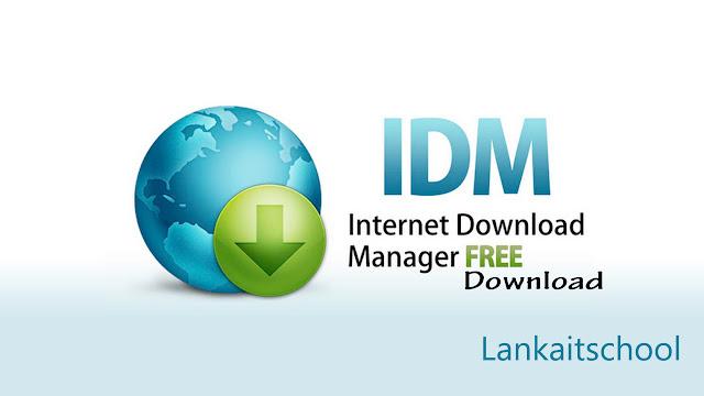 மிகச்சிறந்த  கணினிக்குரிய Downloader IDM (Windows)