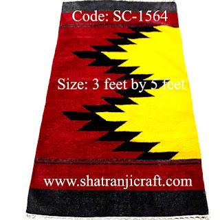 Shatranji (শতরঞ্জি) Floor Mat 1564