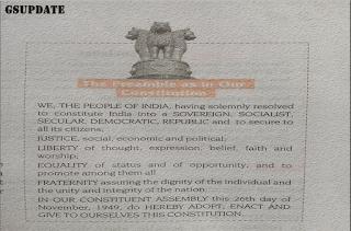 preamble-to-the-constitution-of-india
