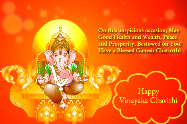 Happy-Ganesh-Chaturthi-Wishes-Greetings
