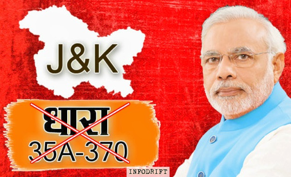 "Jammu & Kashmir is Independent now: the President & the government of India has made the state of Jammu & Kashmir an integral part of India ""constitutionally"" by scrapping Article 370 & 35-A..."