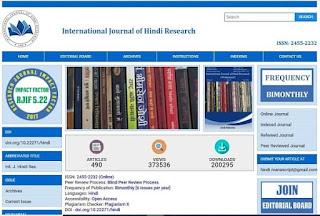 www.hindijournal.com