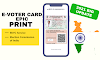 E Voter Card EPIC Print EKYC Service 2021 Big Update From Election Commission of India