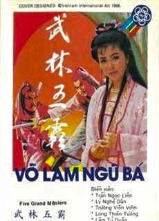 Poster phim: Võ Lâm Ngũ Bá (USLT) 1988