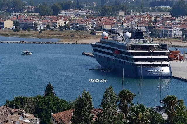 """World Navigator"": Ένα ολοκαίνουργιο κρουαζιερόπλοιο έπιασε λιμάνι στο Ναύπλιο"