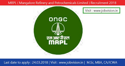 MRPL ( Mangalore Refinery and Petrochemicals Limited ) Recruitment 2018