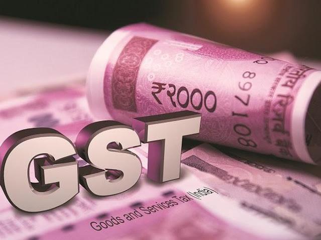GST परिषद की बैठक आज TAX रेट के बदलाव पर कोई चर्चा नहीं होगी
