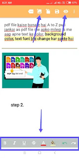 pdf file kaise banaye | पीडीएफ कैसे बनाएं|
