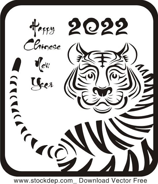 Chinese New Year 2022 download free