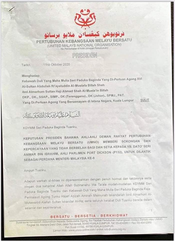Surat Zahid sokong Anwar palsu, kata jurucakapnya - Minda Rakyat