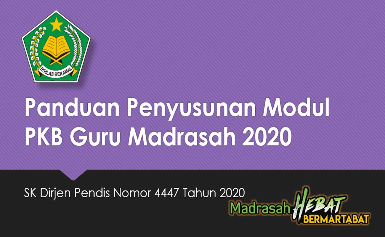 Download Panduan Penyusunan Modul PKB Guru Madrasah 2020