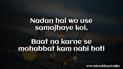 Sad Shayari Whatsapp Status | Sad Shayari Status in Hindi