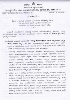 Various remedial instructions related to mid day meal workers