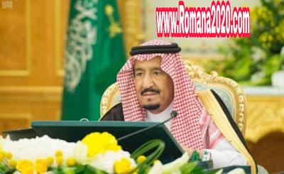 اخبار السعودية مجلس الوزراء  يوافق على نظام ملكية الوحدات العقارية وفرزها وإدارتها