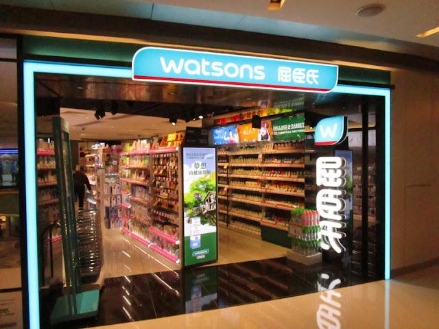ワトソンズ店舗入り口