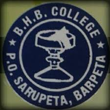 B. H. B. College, Sarupeta Recruitment 2019