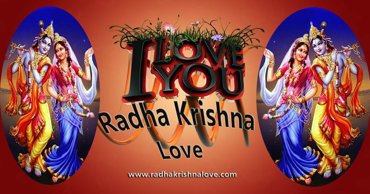 Radha Krishna Love Images HD   Radha Krishna Love
