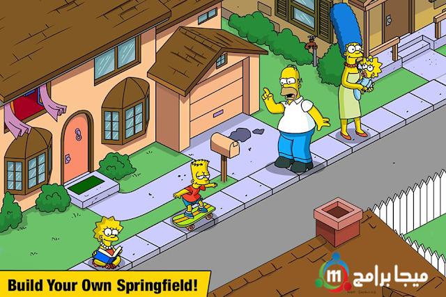تحميل لعبة ذا سيمسون تابد اوت | The Simpsons: Tapped Out