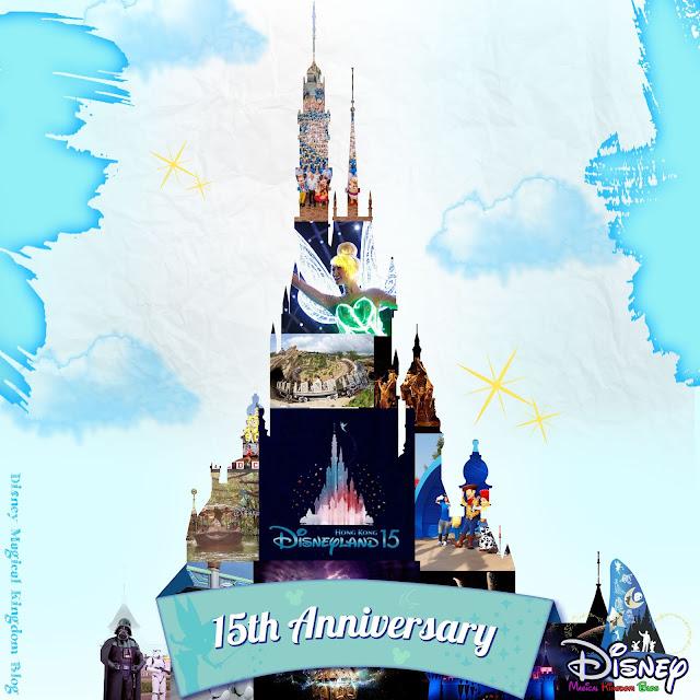 Happy 15th Birthday Hong Kong Disneyland Resort 香港迪士尼樂園度假區 15週年快樂