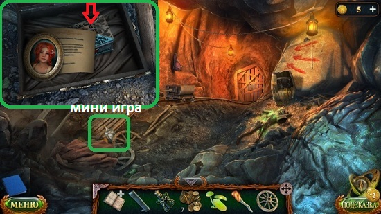 после прохождения мини игры забираем шкатулку в игре затерянные земли 5