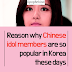 Reason why Chinese idol members are so popular in Korea these days