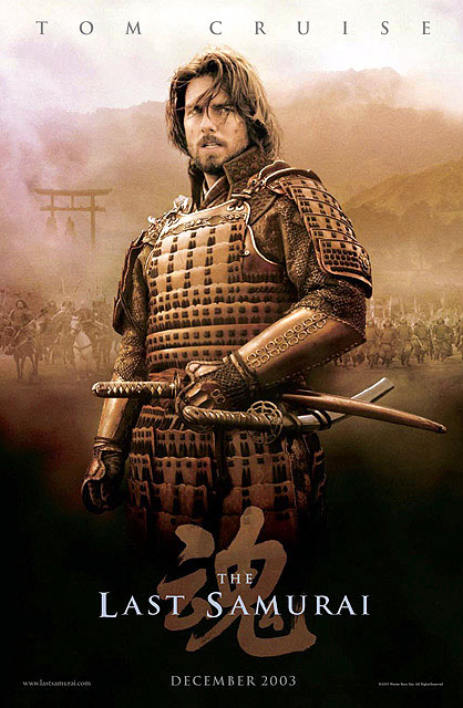 the last samurai, edward zwick, tom cruise
