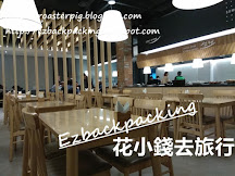 濟州韓國菜任食放題:鮑魚粥吃到飽