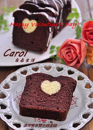 Carol 自在生活 : 濃情蜜意雙色磅蛋糕 (全蛋打發無添加泡打粉)