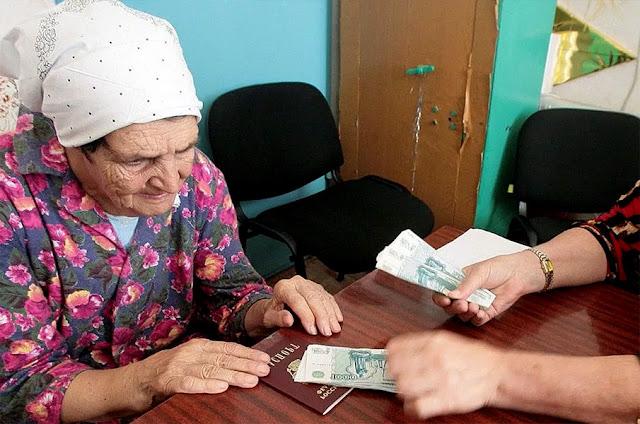Получите один документ, и ваша пенсия увеличится на 2000-4000 рублей в среднем