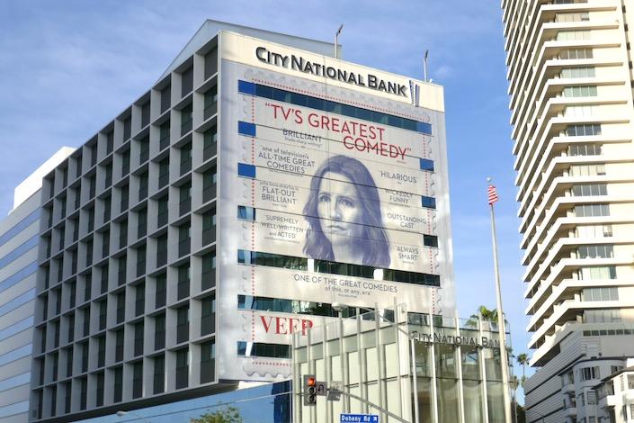Giant Veep final season HBO FYC billboard