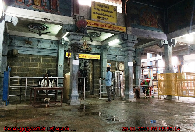 Kottai Andavar Temple