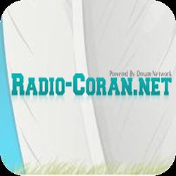 Ecoutez Radio   Coran 1422 AM En Direct (Radio Algerie)