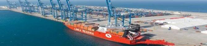 Strategic Significance of Pakistan's Gwadar Port In The Region: Pak Media