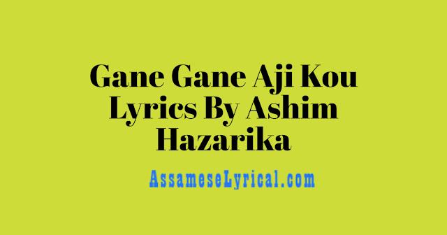 Gane Gane Aji Kou Lyrics