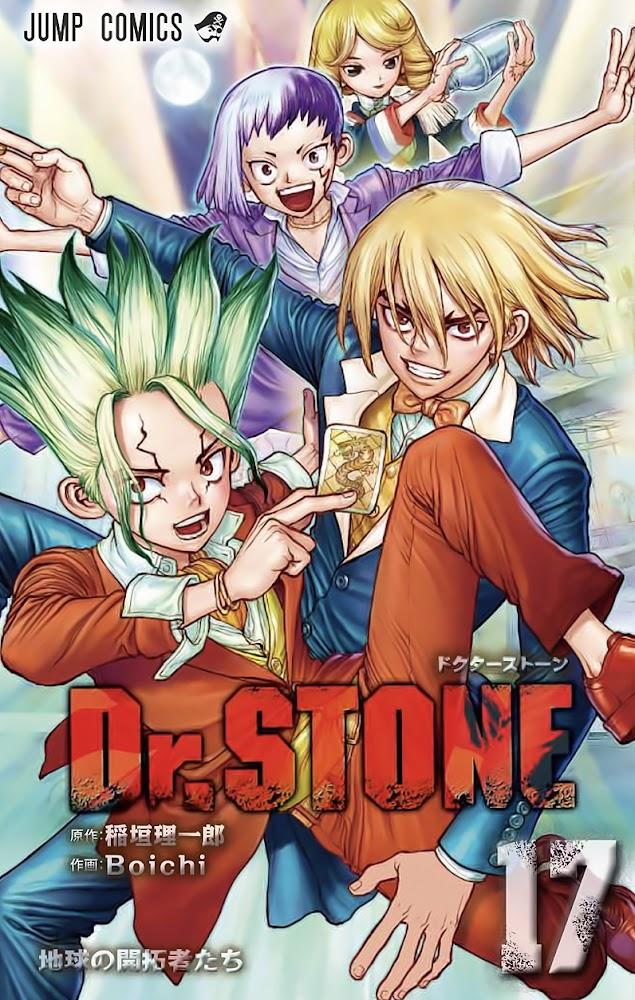 Manga Dr. Stone muestra la portada de su volumen 17
