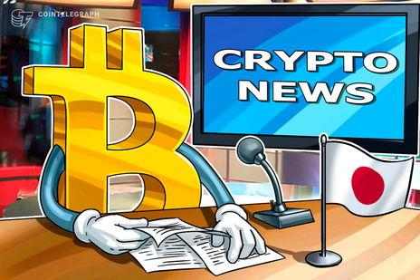 Новости криптовалют из Японии