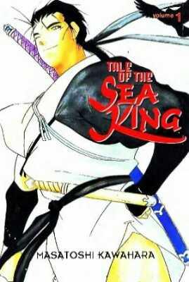tale sea king