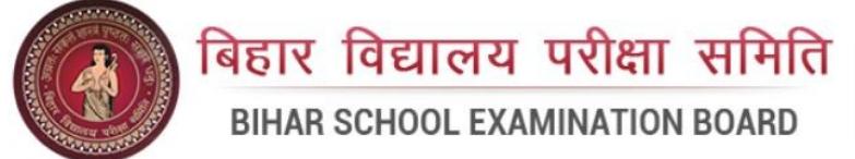BSEB Bihar STET Result Declared 2020