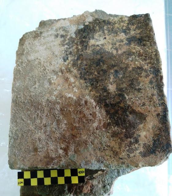 Πήλινη πλάκα με 13 στίχους της ξ Ραψωδίας της Οδύσσειας ανακαλύφθηκε στην Ολυμπία