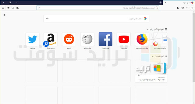Download Mozilla Firefox Free