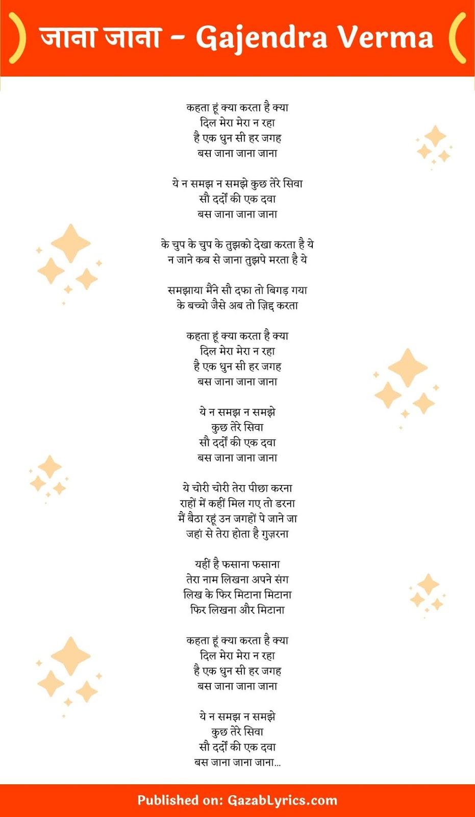 Jaana Jaana song lyrics image