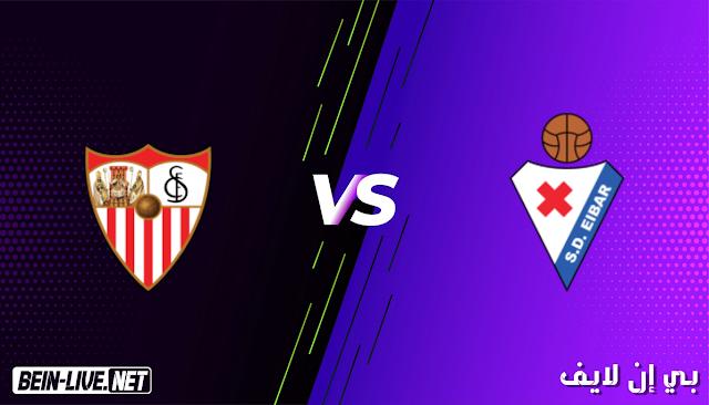 مشاهدة مباراة ايبار و اشبيلية  بث مباشر اليوم بتاريخ 30-01-2021 في الدوري الاسباني