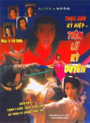 Poster phim: Tiên Lữ Kỳ Duyên (FFVN) - Thục Sơn Kỳ Hiệp 2 - Huyết Ma 1991