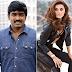 विजय सेतुपति और तापसी पन्नू जल्द ही साउथ डायरेक्टर दीपक सुंदरराजन की फिल्म में नजर आएंगे