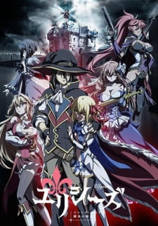 Ulysses: Jeanne d'Arc and the Alchemist Knight - Ulysses: Jehanne Darc to Renkin no Kishi VietSub