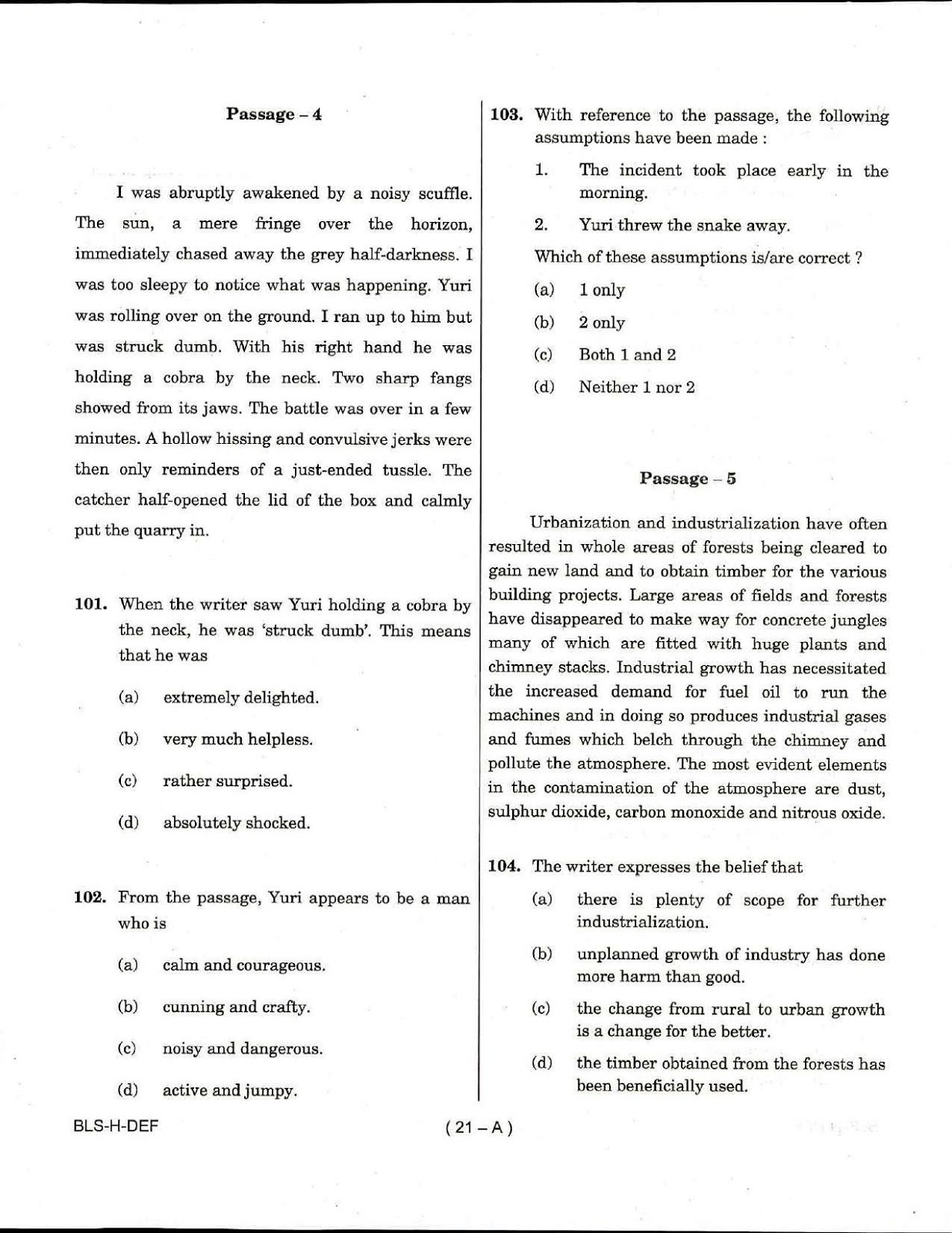 UPSC CDS I 2017 English question paper
