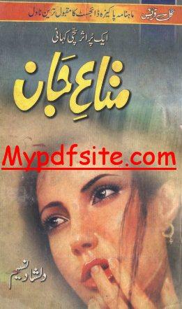 Mata e Jaan Novel