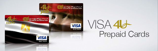 4u Visa from arab african international bank