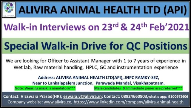 Alivira Animal Health | Special Walk-in for QC at Visakhapatnam on 23rd & 24th Feb 2021